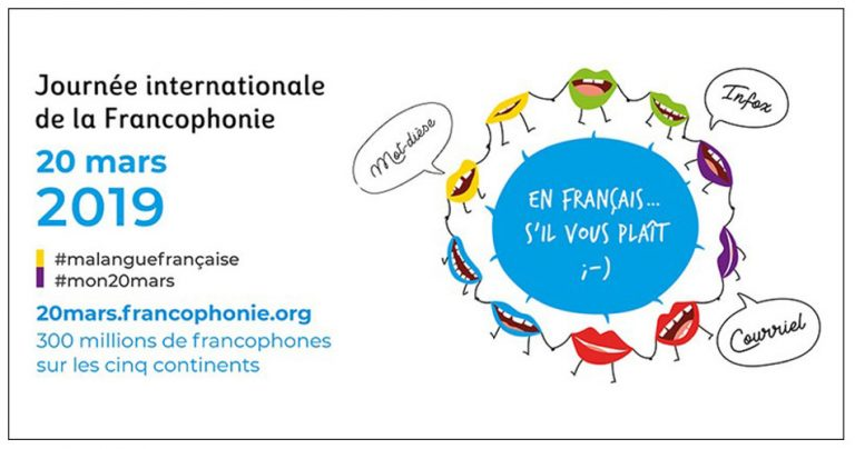 Affiche 2019 de la journée internationale de la francophonie