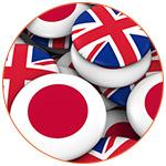 Gros plan sur des badges du Japon et du Royaume-Uni