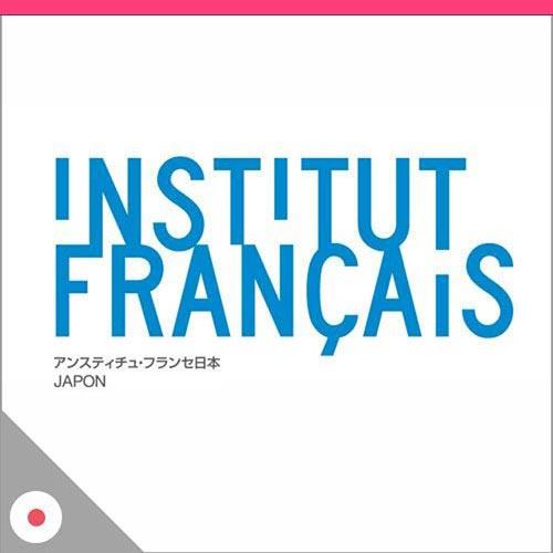 Logo Institut français du Japon