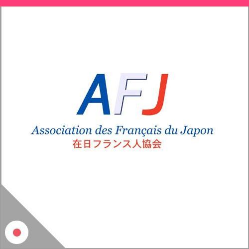 Logo Association des français du Japon